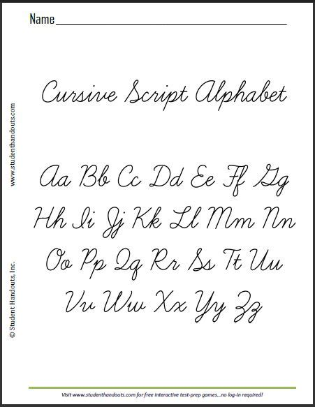 printing alphabet java printable cursive alphabet this is a sle sheet of the