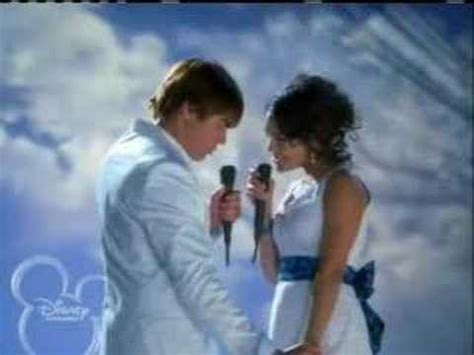 everyday high school musical testo io e te mafy pquadro