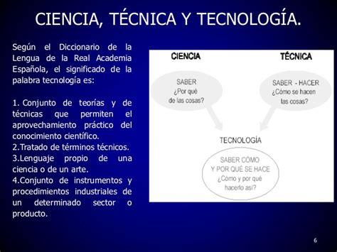 ciencia y tecnologia un avance mas para el futuro la evoluci 243 n de la tecnolog 237 a