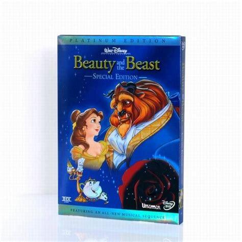 film ftv delivery order 17 best ideas about dvd disney on pinterest ariel la
