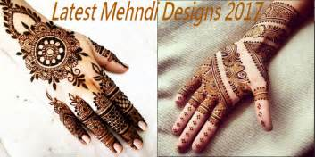 latest mehndi designs 2017 for ramadan easy and simple