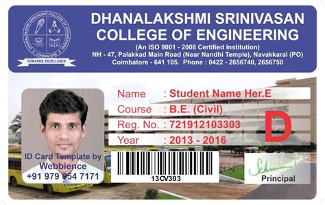 faculty id card template id card coimbatore ph 97905 47171 college student id