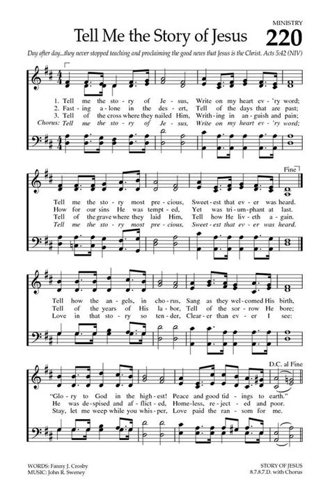 the story of me baptist hymnal 2008 220 tell me the story of jesus hymnary org