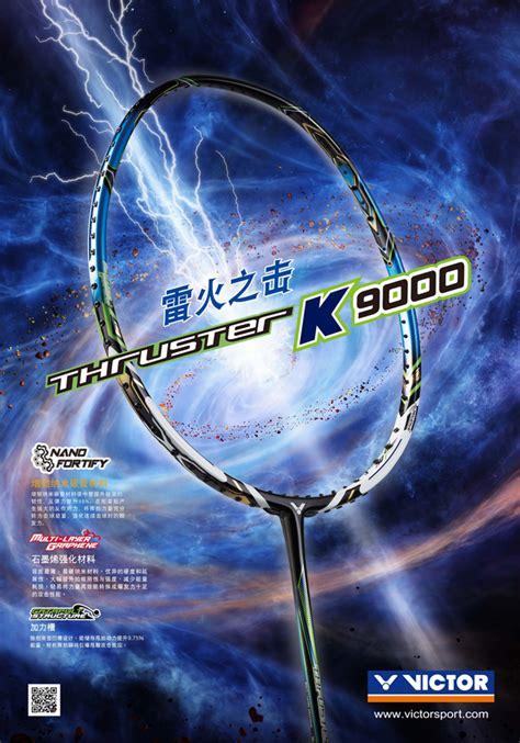 Raket Badminton Victor Original Thruster K 9000 Tk 9000 victor thruster k 9000 tk 9000 ko sung hyun 2014 tk9000