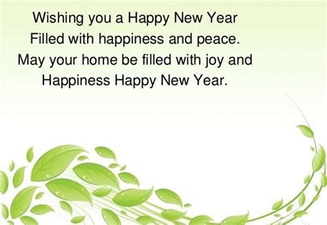 new year wishes messages for elderly best wishes for new year 9to5animations