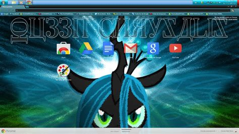 themes for google chrome 1366x768 11 queen chrysalis theme for chrome 1366x768 by