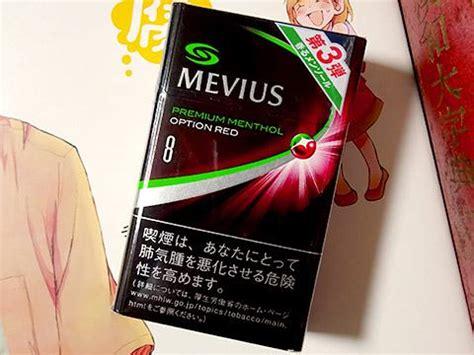Mevius Menthol Option Yellow たばこレビュー メビウス プレミアム メンソール オプション レッド 8 を吸ってみた
