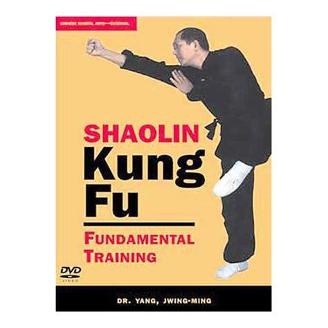 shaolin kung fu fundamental your price 39 77