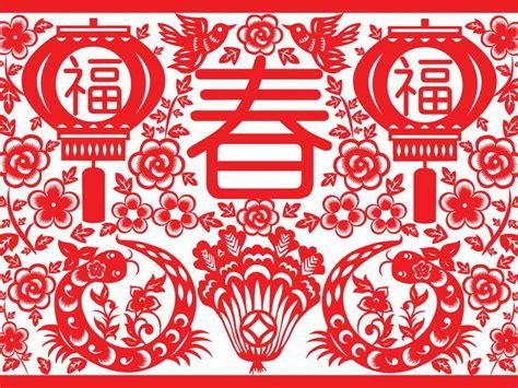 new year paper cutting template 春节喜庆剪纸窗花ppt背景图片 ppt宝藏百科