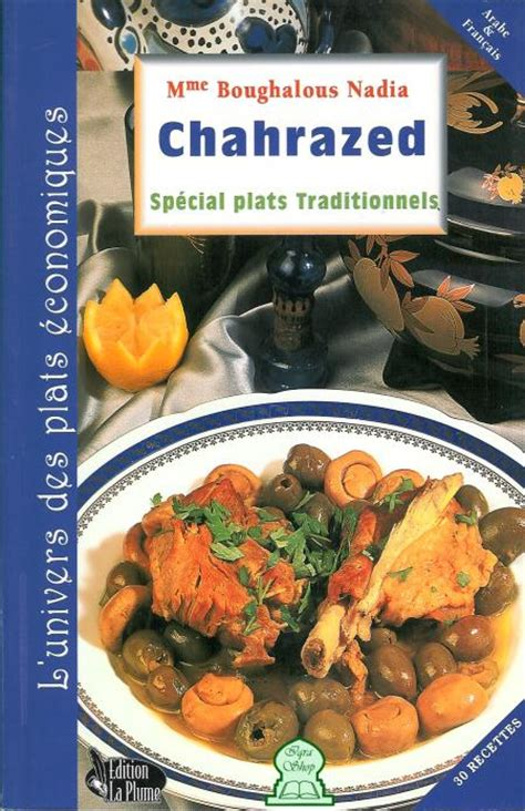 cuisine chahrazed sp 233 cial plats traditionnels chahrazed madame boughalous