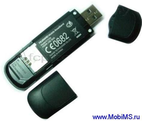 Modem Huawei E1550 Bekas huawei e1550 downloadins
