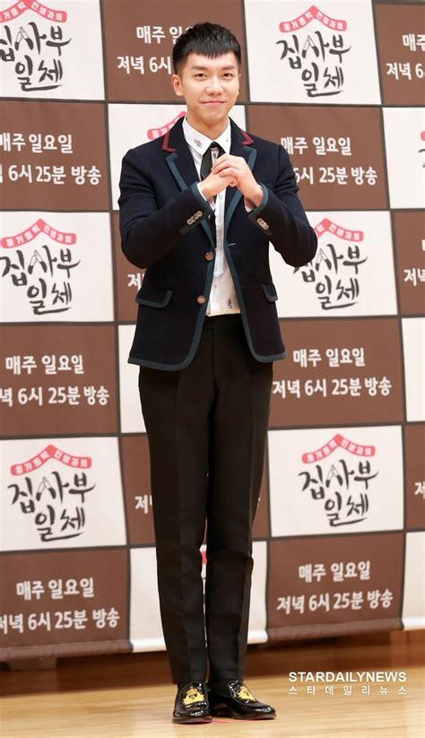lee seung gi yang se hyung the seoul story on twitter quot lee sang yoon yang se