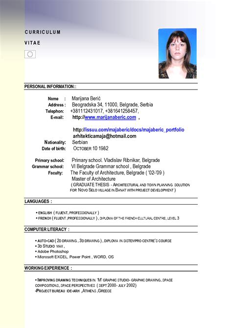 agreeable library job resume sample with additional school library