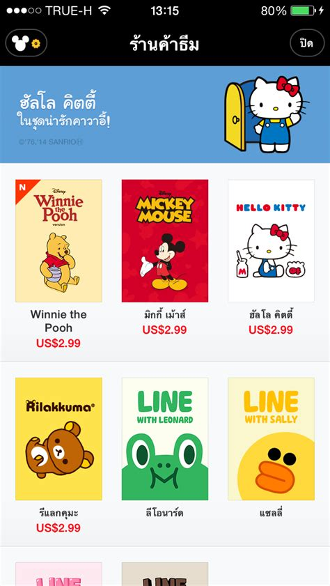 themes line dropbox cm hacked new theme line update 01 05 2014 winnie the pooh