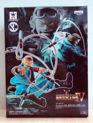 Scultures Big Iv Pauly 1 vendita banpresto one scultures big museum 4 vol 8 pauly figure figures statiche