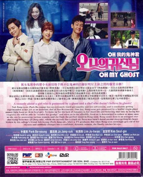 download subtitle indonesia film oh my ghost subtitle oh my ghost thailand subtitle oh my ghost