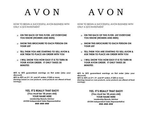 avon flyer template avon flyers avon business discount doc avon