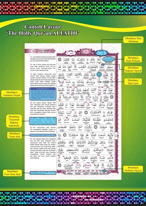 Al Quran Alfatih Al Fathan A4 al quran pena digital al fatih