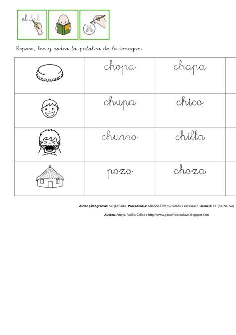 imagenes y palabras con ch lectura comprensiva de palabras ch