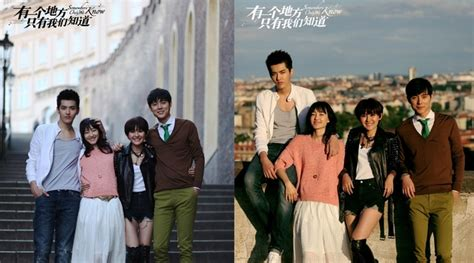 film terbaru wu yi fan somewhere only we know bakal diputar di seluruh dunia