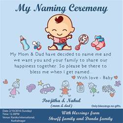7 naming ceremony invitations download downloadcloud