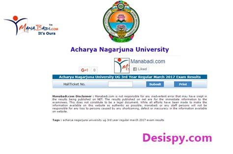 Acharya Nagarjuna Mba Syllabus Regular by Anu Ug Degree 3rd Year Year Results 2017 Declared