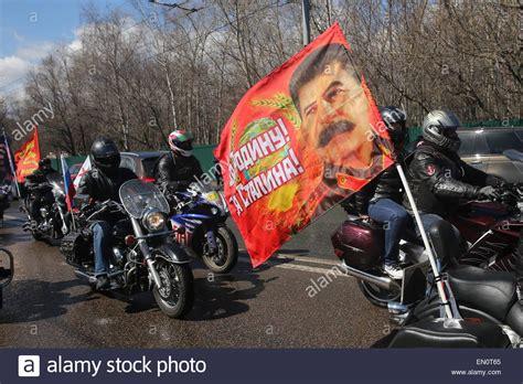 Motorrad Club Russland by Vienna And Munich Stockfotos Vienna And Munich Bilder
