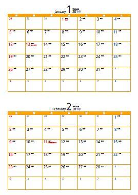 カレンダー 2020 置き型