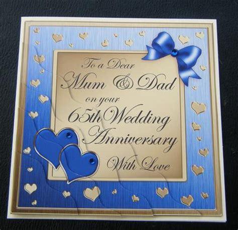 and 65th wedding anniversary wavy corner cup191920 359 craftsuprint
