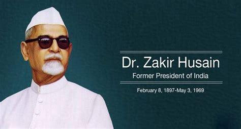 dr hedgewar biography in hindi dr zakir hussain biography in hindi प र व र ष ट रपत ड