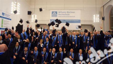 Fh Darmstadt Mba by висококачествени университети извън българия учи висше в