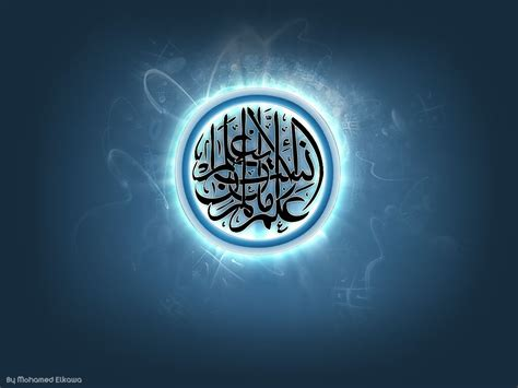 islamic powerpoint backgrounds  powerpoint ibnursna