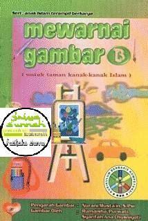 Menjiplak Untuk Tk 2 mewarnai gambar b untuk anak tk seri anak islam teril
