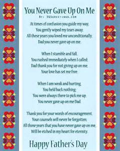 fathers day poems 365greetings