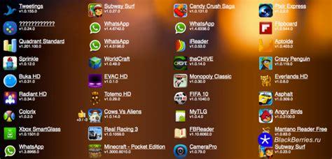 apk to bar как конвертировать android приложения для blackberry 10 blackberry в россии