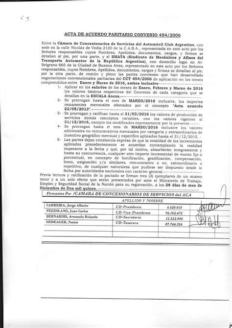 acuerdo salarial 2016 empleados de seguridad acuerdo salarial marzo 2016 c 225 mara de concesionarios aca