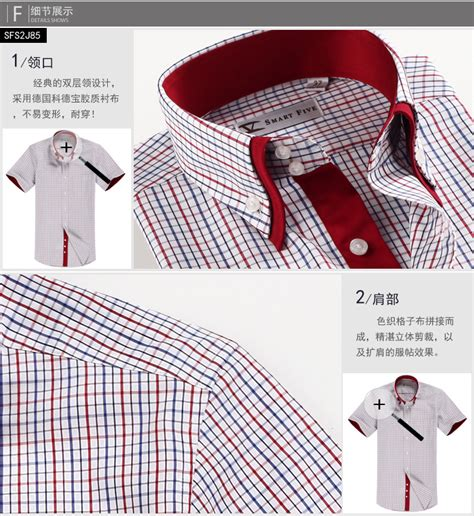 pattern for shirt collar pics for gt dress shirt collar pattern
