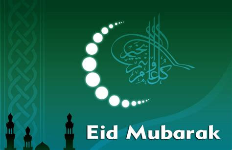 whatsapp wallpaper for eid happy eid 2016 whatsapp status wishes messages wallpapers