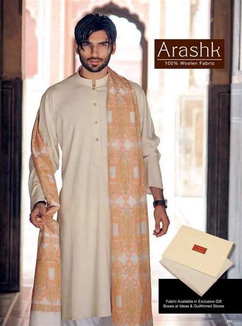 Gamis Kurta Pakistan Assyauqie 4 kurta shalwar kameez fashion 2010