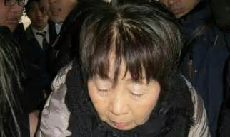 Japan 'Black Widow' confesses to killing husband No. 4