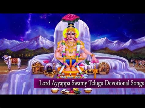 ayyappa swamy songs lord ayyappa swamy telugu devotional songs navvuthavu