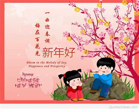 happy new year meaning in a happy new year 2016 best wishes and wallpapers
