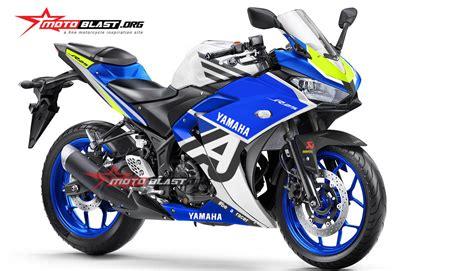Striping Yamaha Vxion Sunmoon2 1 modifikasi striping yamaha r25 blue white terbaru 2016 motoblast