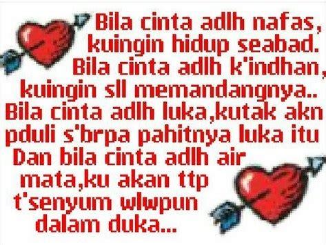 gambar kata kata cinta untuk teman pacar dan sahabat kata kata cinta
