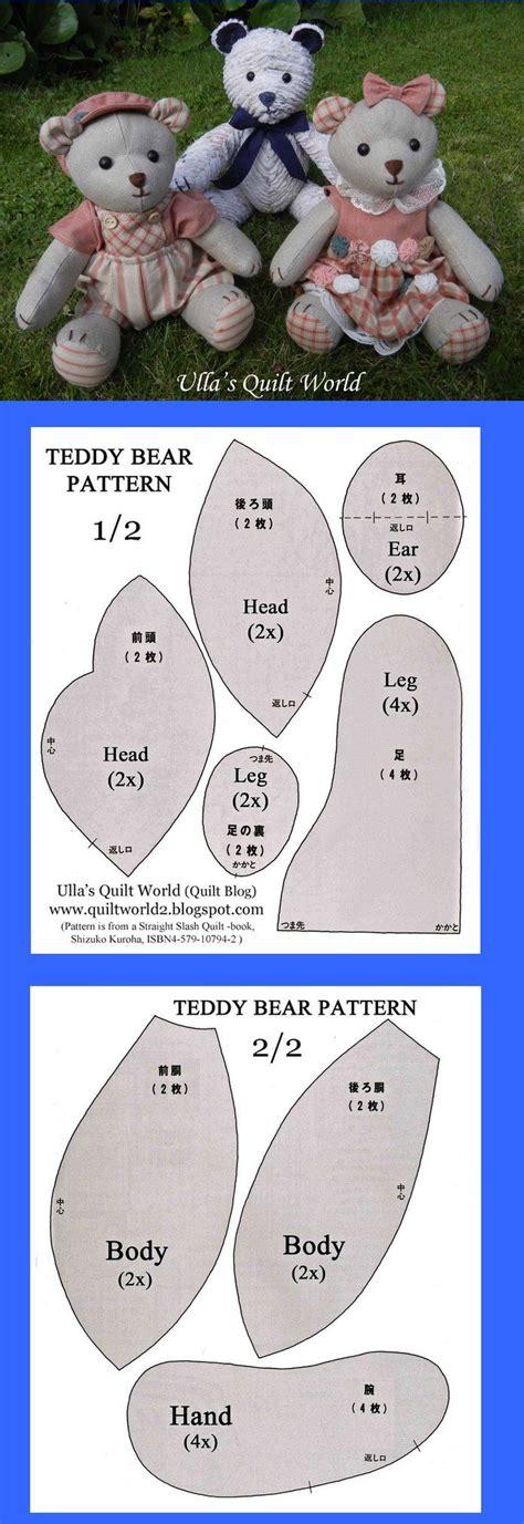 pinterest bear patterns teddy bear sewing pattern and memory bears teddy bear doll felt pattern ideas design craft diy