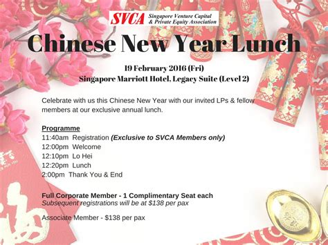 new year lunch this event is open to svca members and invited guests only