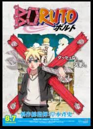 Film Boruto Dan Kematian Naruto | film pertama boruto dan kematian naruto intj nerd