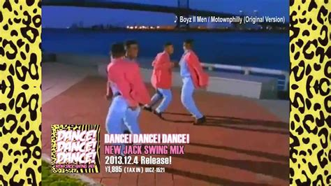 new jack swing song v a dance dance dance new jack swing mix 紹介映像
