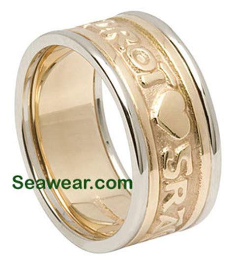 Gaelic Wedding Bands by Gaelic Ring Wedding Band