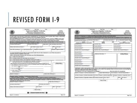 printable form i 9 employment eligibility verification alliance 2017 session 4427 employment eligibility